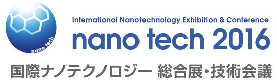 nanotech2016_j
