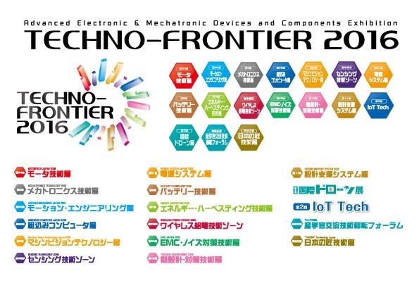 TECHNO2016_logo